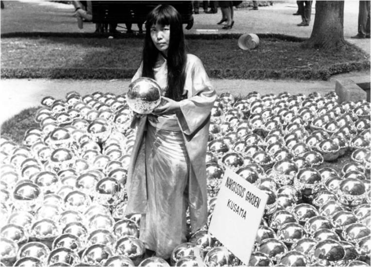 Narcissus Garden (1966)